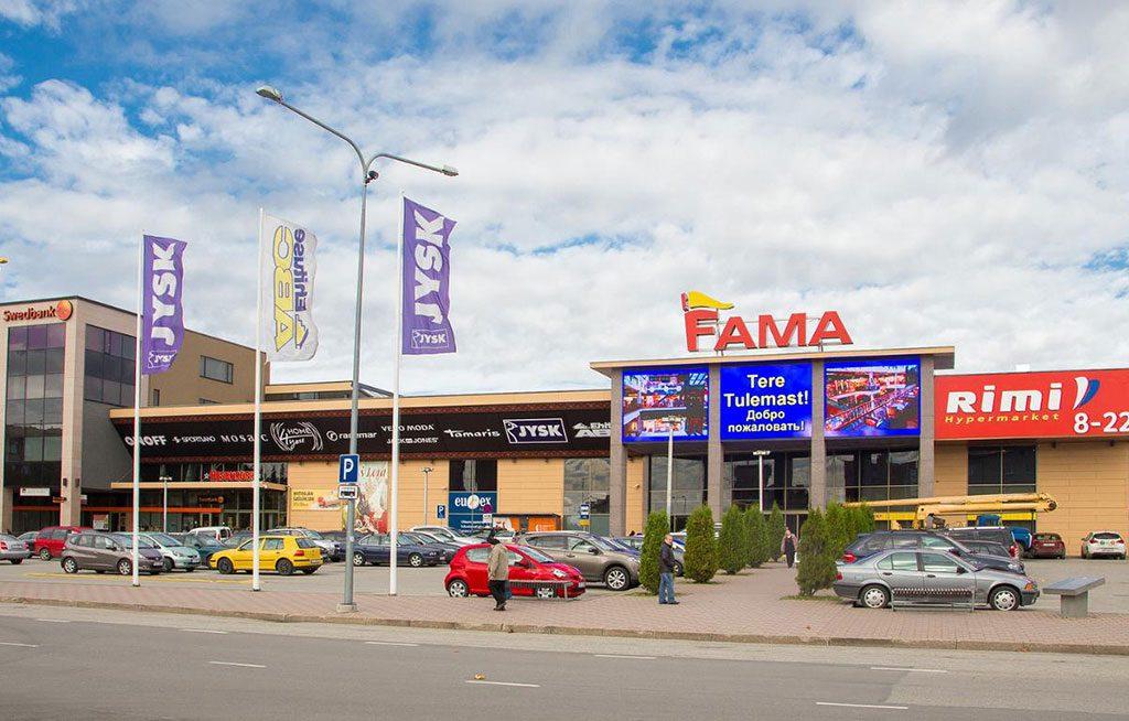 Fama Keskus - торговый комплекс в Нарве