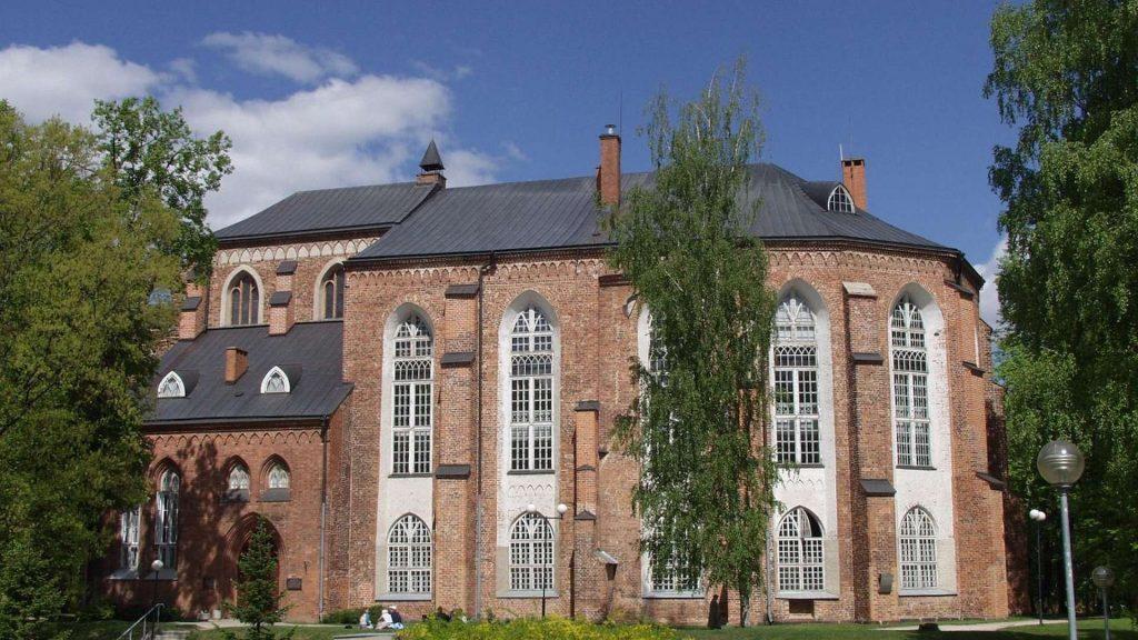 Исторический музей Тартуского университета