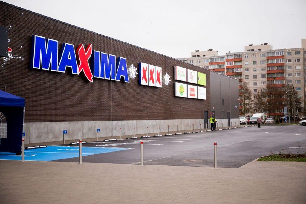 Maxima - торговый комплекс в Нарве