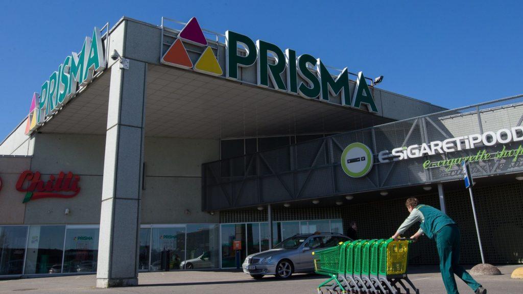 Prisma - торговый комплекс в Нарве
