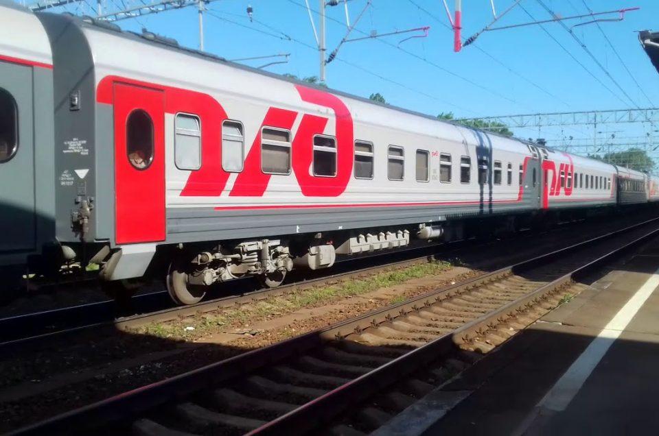"Поезд""Балтийский экспресс"""