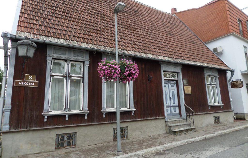 Дом гражданина в Пярну