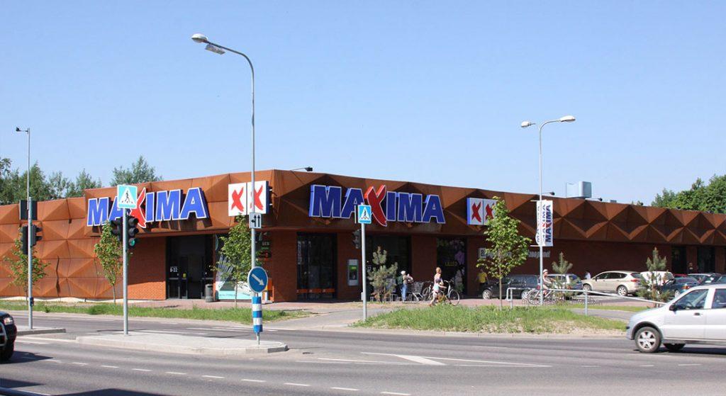 Магазин Maxima в Нарве