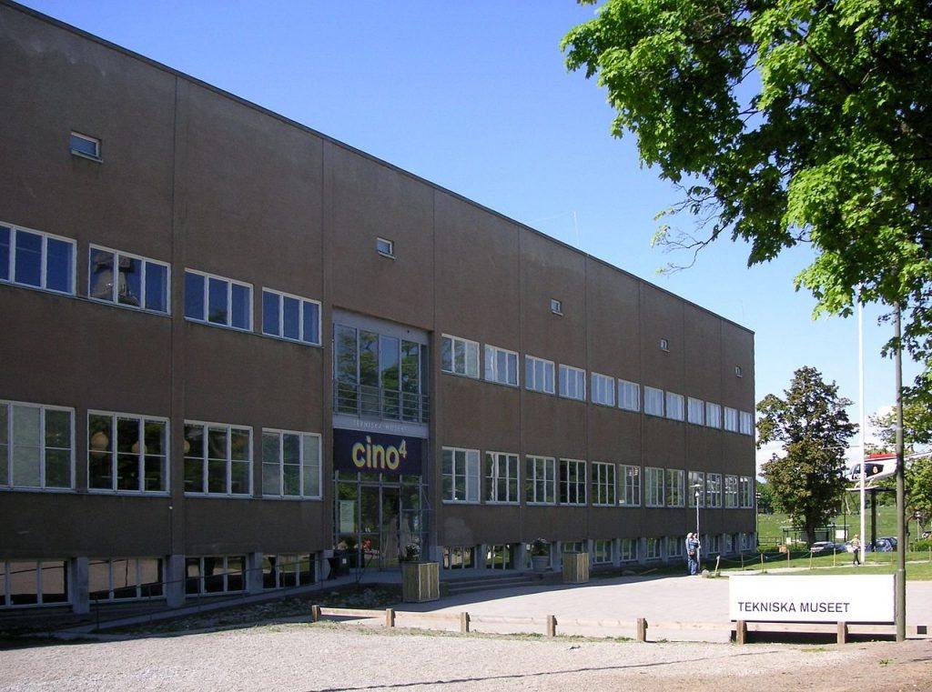Музей науки и техники в Стокольме