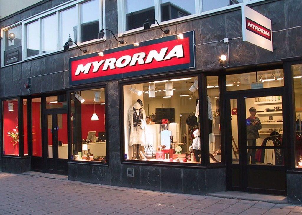 Магазин Myrorna в Стокгольме