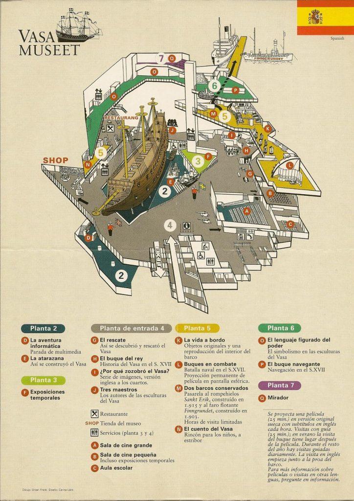 План музея Васа в Стокгольме