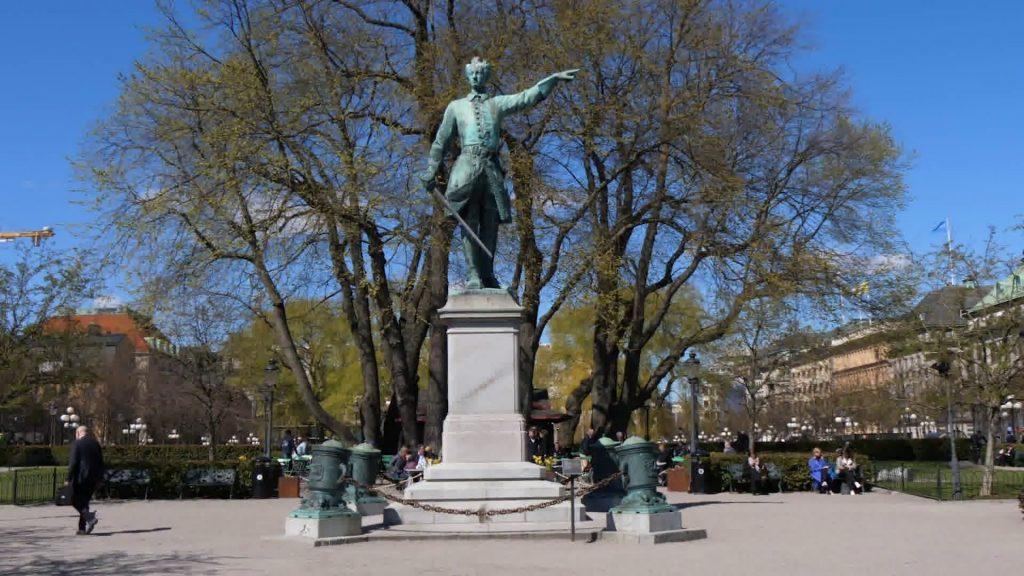 Площадь Карла XII