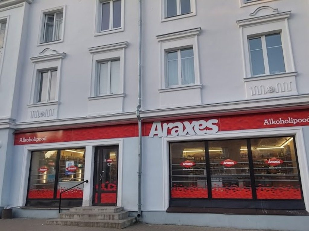Алкогольный супермаркет Araxes  в Нарве