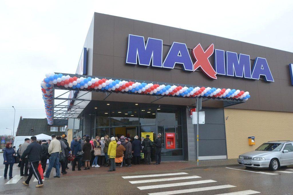 Супермаркет Maxima в Нарве