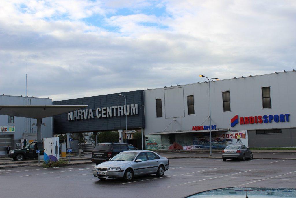 Торговый центр Narva Centrum в Нарве