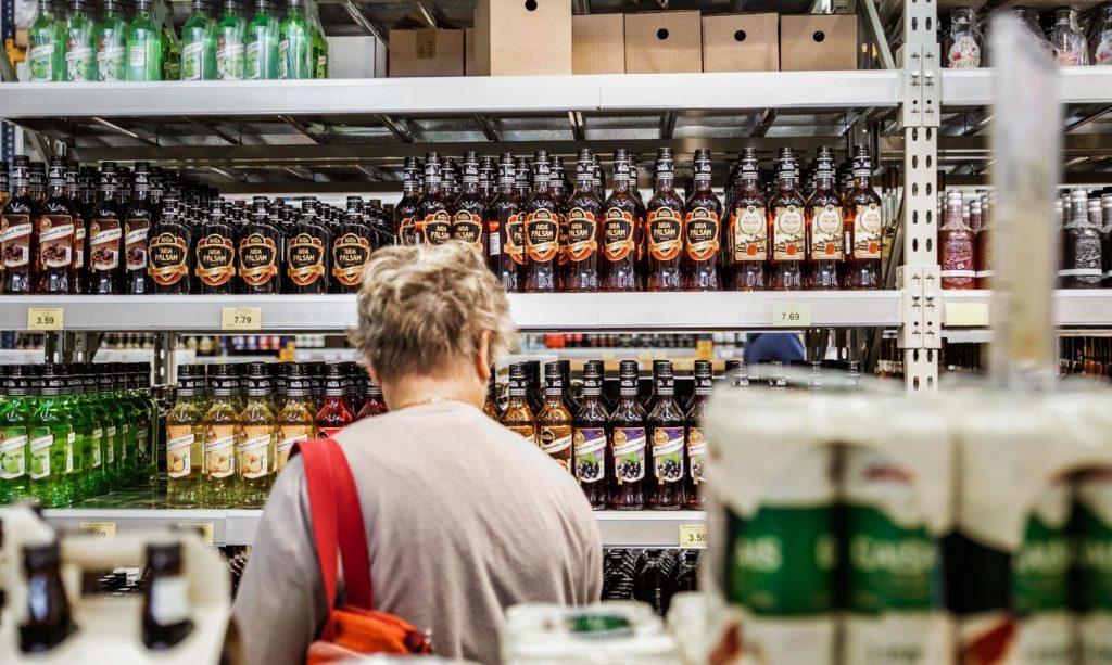 Гипермаркет Prisma в Нарве