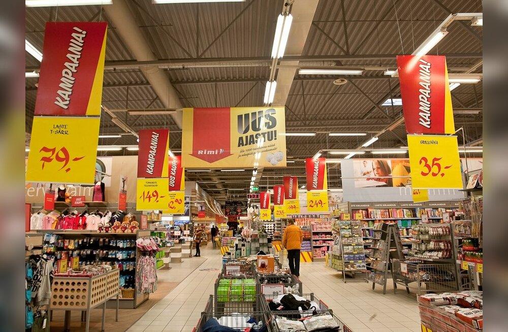 Супермаркет Rimi в Нарве