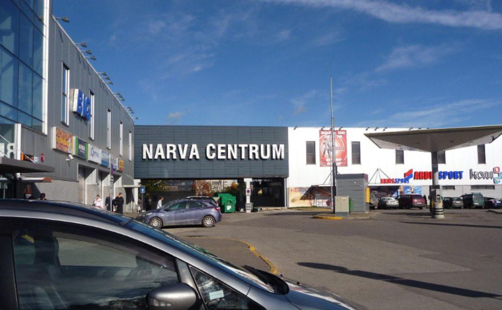 Рынок в Narva Centrum