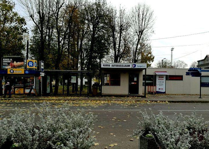 Автовокзал в Нарве