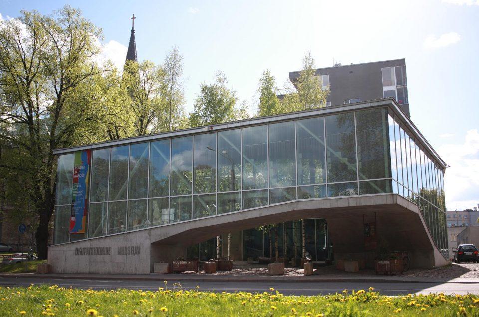Музей советской оккупации в Таллине
