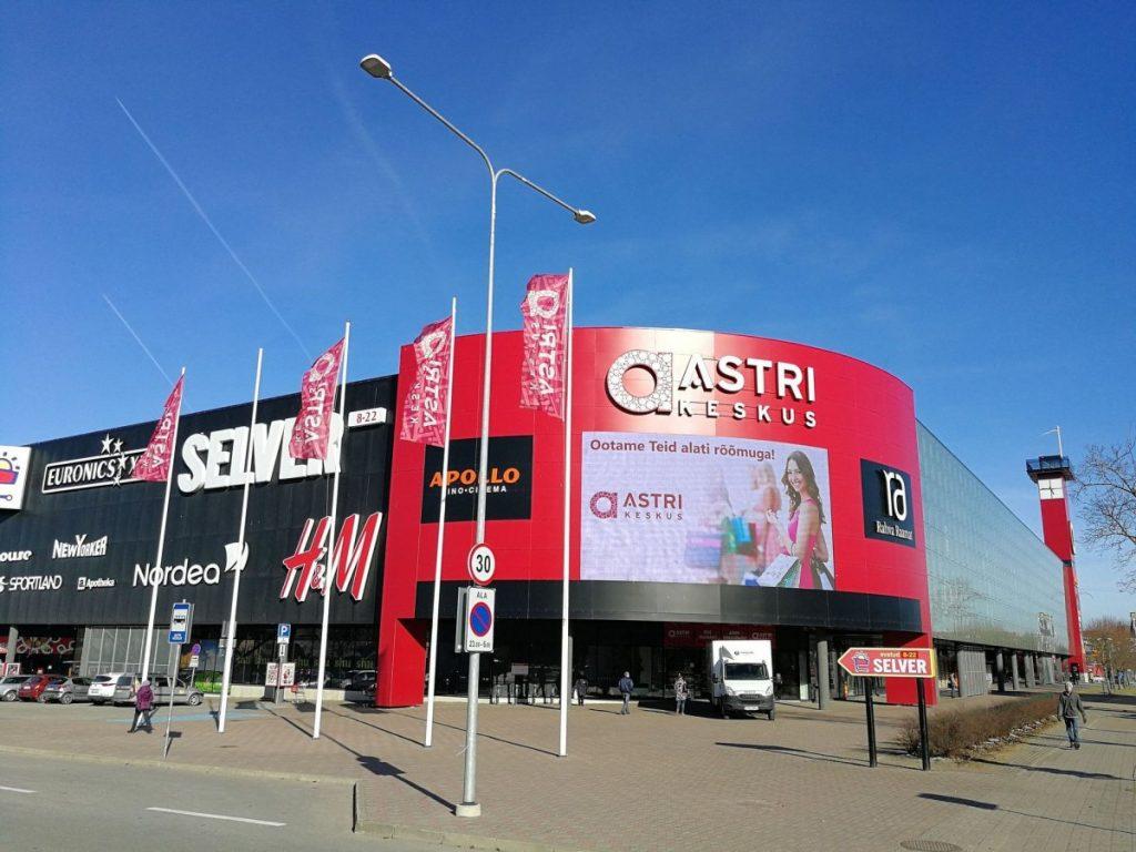 Торговый центр Astri Centrum