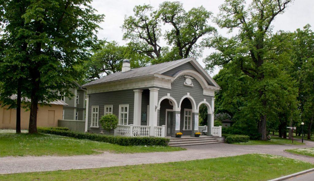 Музей-библиотека Парка Кадриорг