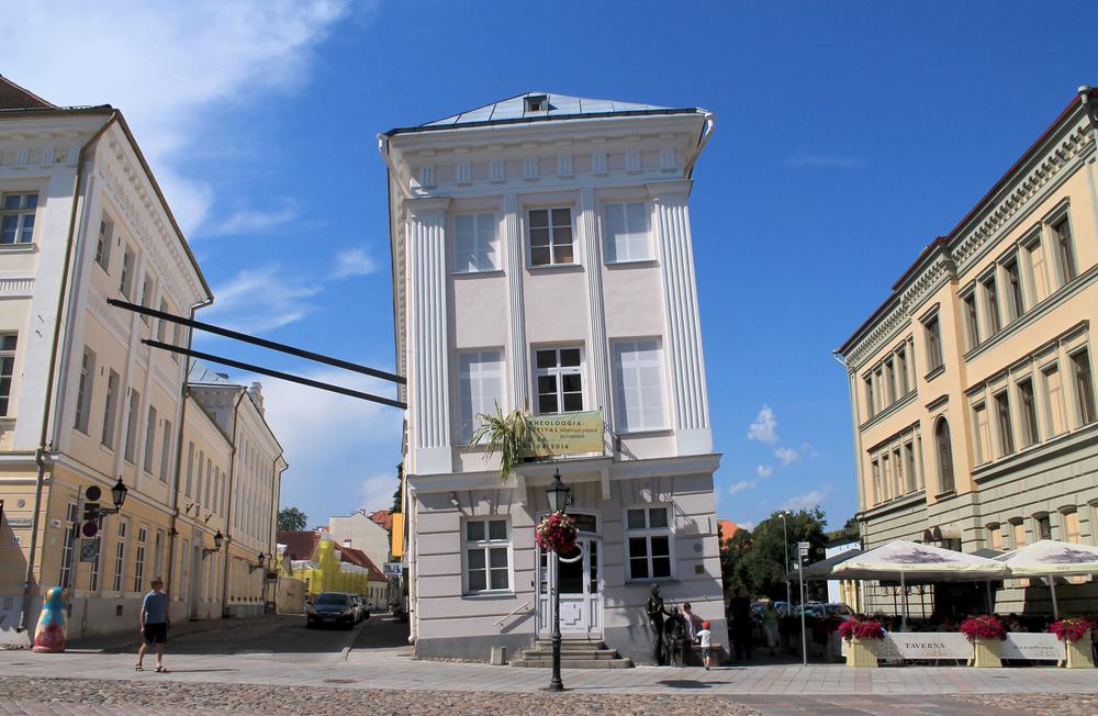 Тартуский художественный музей