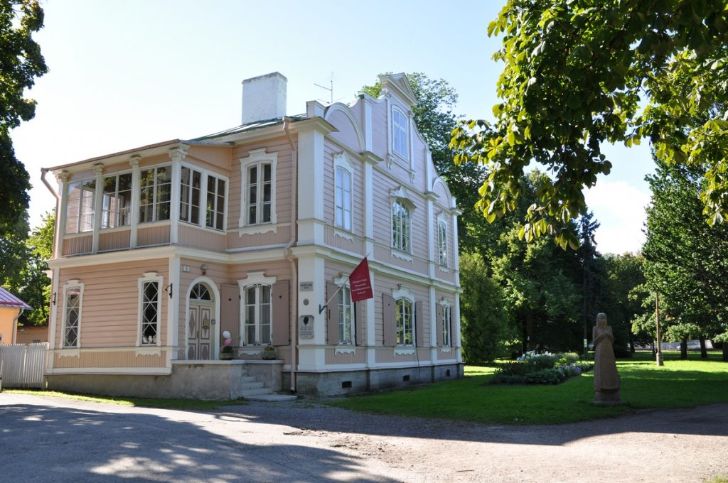 Музей Эдуарда Вильде