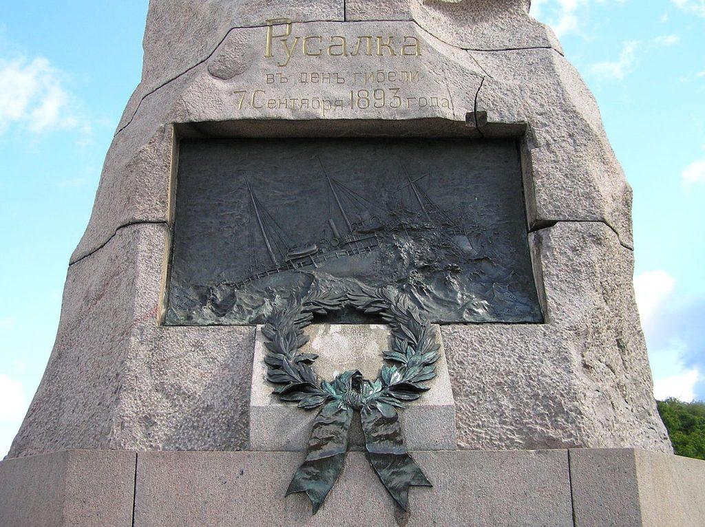 Памятник «Русалка» в Таллине
